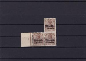 German Colonies  Morocco 1911 Yacht Type mint never hinged stamps block  R20947