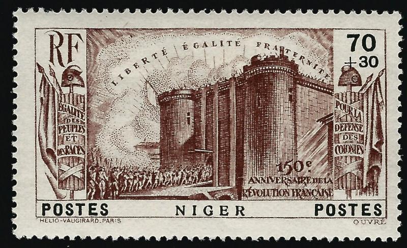 Niger (Scott B3) Mint OG VF hr...Buy before prices go up!