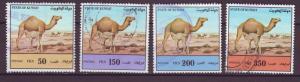 J14944 JLstamps various 1991 kuwait hv,s of set used #1169-72 camels