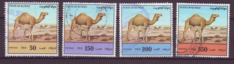 J14944 JLstamps various 1991 kuwait hv,s of set used #1169-72 camels