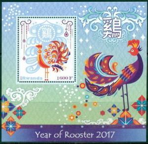 RWANDA 2016 LUNAR NEW YEAR OF THE ROOSTER SOUVENIR SHEET MINT NH
