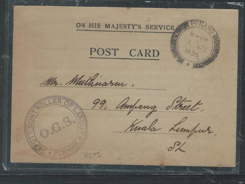 MALAYA PENANG (P2504B) 1936 DEPT OF LABOUR OHMS PSC STAMPLESS
