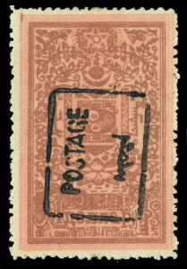 MONGOLIA 1926 POSTAGE black ovpt. $1 brown & salmon  Sc# 22a mint MLH - signed