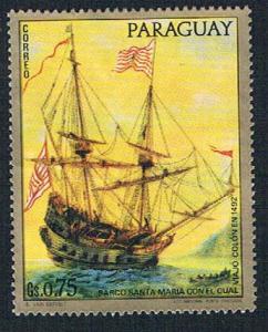 Paraguay 1432 MLH Sailing ships 1972 (BP3102)