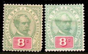 Sarawak 1888 8c BOTH shades SG 14, 14a mint CV £61