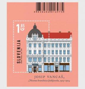 2020 Slovenia Municipal Savings Bank, Ljubljana SS (Scott 1372) MNH