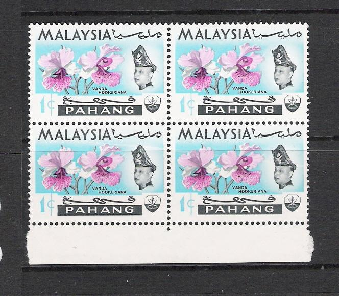 Pahang #83 Sultan & Flowers MNH