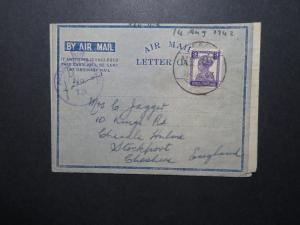 India 1942 Censored Aerogramme to England - Z11642