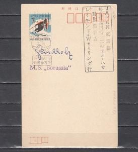 Japan, 1970 issue. Downhill Skiing Postal Card. USED