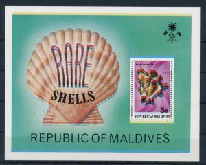 [36756] Maldives 1979 ERROR Marine life Seashell Shifted color print Rare  MNH