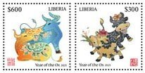 LIBERIA - 2020 - Year of the Ox - Perf 2v Sheet   - Mint Never Hinged