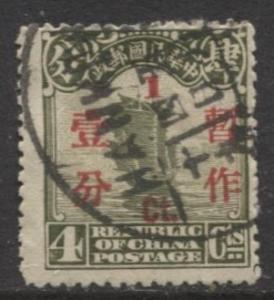 China - Scott 325 -Junks -Second Peking Printing -1933 -Used - 1c on a  4c Stamp