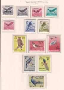 Burma # O94-104, + 2 Varities,  Bird Stamps Overprinted, NH, 1/2 Cat