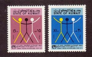 Kuwait Scott #529-530 MH