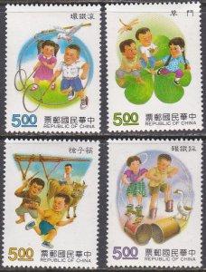 China Sc #2840-2843 MNH