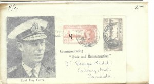 Antigua 1946 Peace Issue First Day Cover