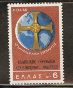 GREECE Scott 929 MNH** 1968  Cross over Globe stamp