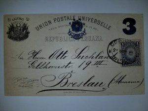 J) 1905 PERU, POSTCARD, POSTAL STATIONARY, NUMERAL 3 CENT, SUN, CIRCULATED COVER