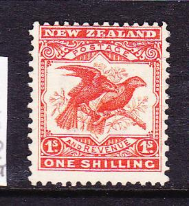 NEW ZEALAND 1898-07 1/-  PICTORIAL REDUCED MNG    SG 381