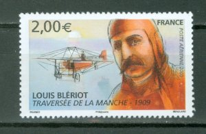 FRANCE AIR #C71(2 euros)  MNH...$5.25