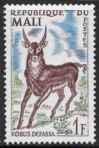 [18528] Mali Mint Light Hinge