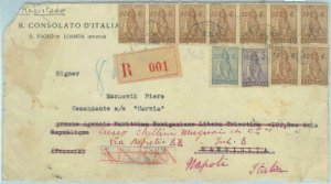 84167 - ANGOLA - POSTAL HISTORY -  REGISTERED Consular COVER Front to ITALY