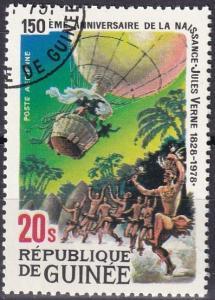 Guinea #C146 F-VF Used  (SU7180)