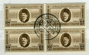 EGYPT; 1946 Stamp anniversary issue fine used 17m. Block SP-572575