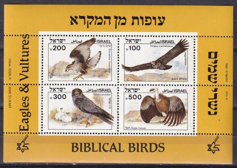 Israel #899A MNH CV $5.00 (Z1274L)