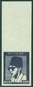EDW1949SELL : NEPAL 1959 Scott #119 Imperforated VF, Mint NGAI. Choice. Cat $200