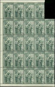 Syria, United Arab Republic Scott #19   Blocks of 24 Mint Never Hinged