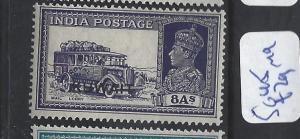 KUWAIT   (PP1501B)  ON INDIA KGVI  8A CAR   SG 45   MOG