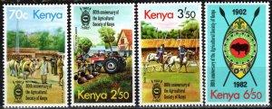 Kenya #230-33  MNH CV $6.95 (P672)
