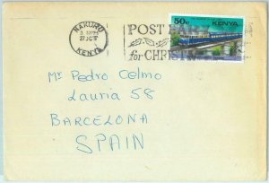 86278 - KENYA -   Cover to SPAIN  1970's - TRAINS