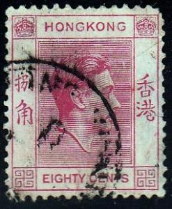 Hong Kong #162c King George VI, 1948.  Lg Thin. SF