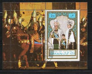 Oman Royal Family 1972 Cinderella Mini-sheet