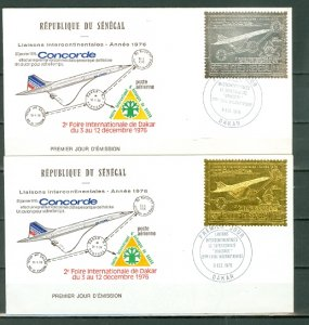 SENEGAL 1976DAKAR FAIR CONCORDE #C143A-B SET in SILVER & GOLD FOIL on 2 FDC