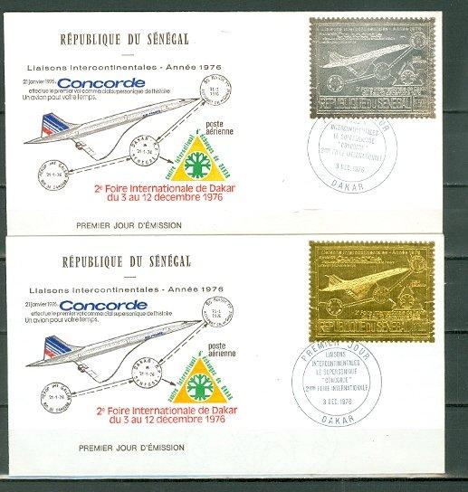 SENEGAL 1976DAKAR FAIR CONCORDE #C143A-B SET in SILVER & GOLD FOIL on 2 FDC