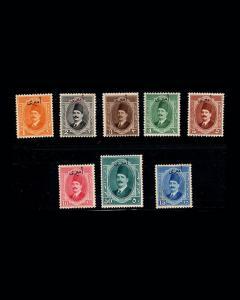 VINTAGE: EGYPT 1924 1,15 OG NH SCOTT # 01-038 $ 69.50 LOT # 1924WIL