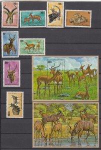 Z2310 1975 rwanda set mh + s/s mnh #614-23 wildlife