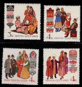 Russia Scott 2723-2726 MNH** Regional costume stamp set