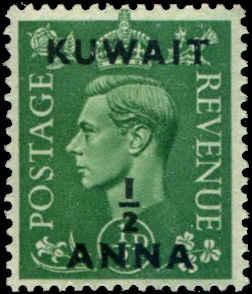 Kuwait SC# 72 SG# 64 George VI 1/2A MNH