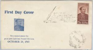 62983 - NEPAL - POSTAL HISTORY - FDC COVER  Scott #  187 - 1965  Literature