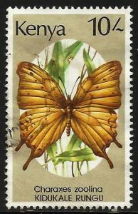 Kenya 1988 Scott# 438 Used