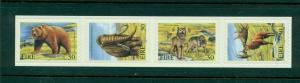 Ireland - Sc# 1212a. 1999 Extinct Animals. Self Adhesives. MNH Strip. $7.25.