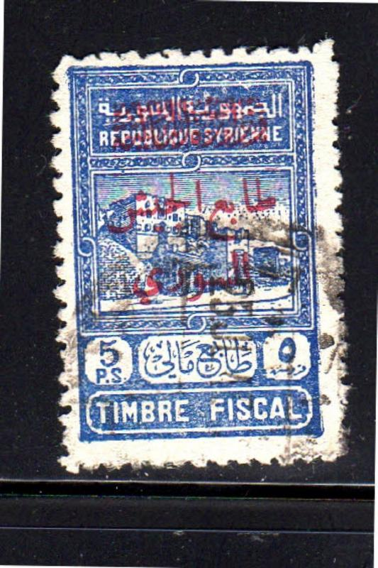 SYRIA #RA1     1945  OVERPRINTS  USED
