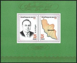 AZERBAIJAN-1993 Birthday of the President Minisheet Sg MS 121 UM V40625