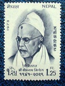 Nepal 275: 1.25 R Shom Nath Sigdyal, MNH, VF