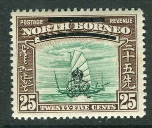 NORTH BORNEO; 1947 early Crown Colony issue fine mint hinged 25c. value