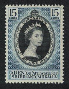 Aden Qu'aiti Queen Elizabeth II Coronation 1v SG#28